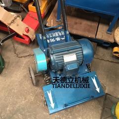 18刀片优质电动路面清灰机  QHJ600型路面清渣机