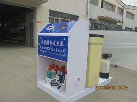 电解法水厂次氯酸钠发生器