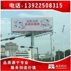 单立柱广告牌  高炮广告牌  立柱广告牌  T型广告牌
