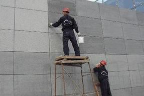 石材防护服务
