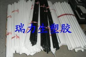 供应delrin板、delrin棒、进口delrin板、进口delrin棒、国产delrin板、国产delrin棒