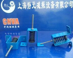 吊式减振器--阻尼弹簧减振器