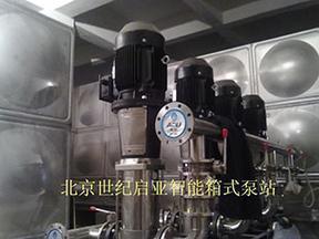 北京智能箱式无负压供水设备