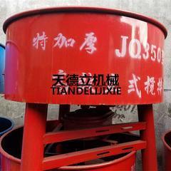 JQ350电动砂浆搅拌机 平口立式水泥搅拌机