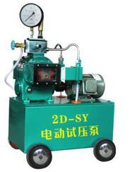 饶阳试压泵2D-SY 老厂家值得信赖
