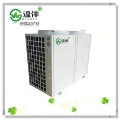 广州供应空气源热泵机组10匹 15匹 20匹 25匹 工厂供应招代理商