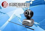 电子白板PJC-LV30