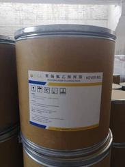 东阳光PVDF原料 滤膜级