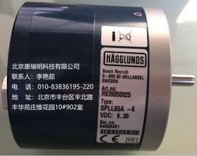 HAGGLUNDS传感器SPLL85A-6现货北京康瑞明李艳茹