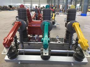 永磁真空断路器-ZW32-12永磁柱上真空开关型号