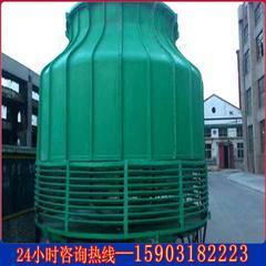 玻璃钢冷却塔 逆流式冷却塔 DBNL3冷却塔