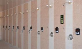 浴室IC卡水控器,澡堂打卡水控机,淋浴水控机