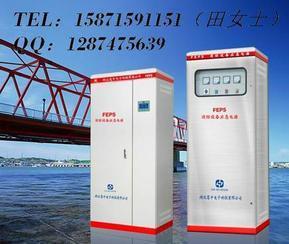 现代新建商民住宅楼必配FEPS电源