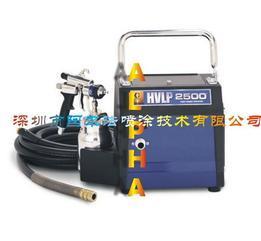 供应美国GRACO(固瑞克)HVLP2500精饰――美国GRACO(固瑞克)HVLP2500精饰的销售