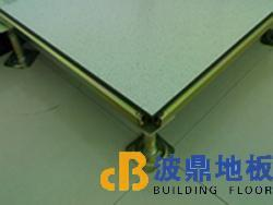 供应郑州波鼎全钢永久性PVC抗静电架空活动地板