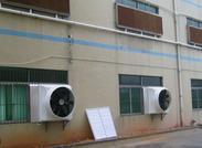 车间降温-厂房降温-屋顶降温