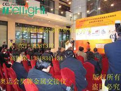 杭州燃气取暖器