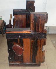 船木创意家具