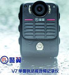 警翼DSJ-V7执法仪