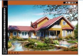 海淀公园木屋