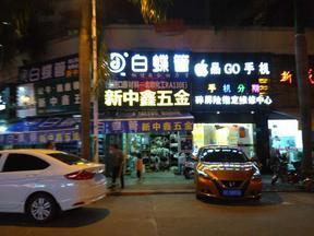 ppr热水管十大品牌 2019国民放心的ppr管选白蝶管