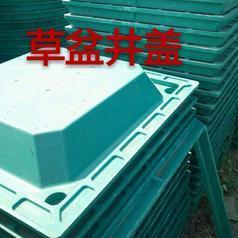 天津草盆井护树板复合井盖植草井盖电缆盖板