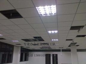 北京专业办公室装修 吊矿棉板顶子