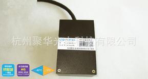 光纤光栅倾角仪、光纤光栅传感器、倾角传感器、测斜仪