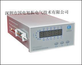 「国电旭振」PTQ2000A1微机智能准同期控制器