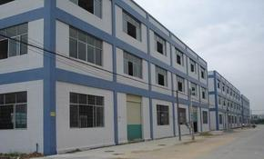 东莞市厂房工程竣工验厂报告