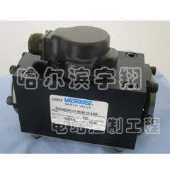 汽轮机EH系统伺服阀SM4-40
