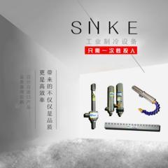 SNKE不锈钢冷气枪涡流管制冷器 涡旋管