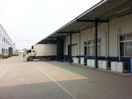 冷链物流冷库安装、物流冷库建造、聚鑫制冷冷库工程