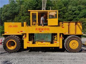 高频低幅共振式破碎机JSL600型