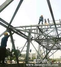 专业拆除铁塔公司