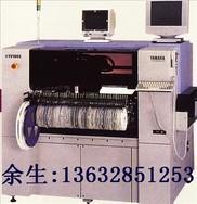 深圳雅马哈贴片机
