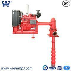 柴油机消防泵柴油机深井消防泵南京汪洋制泵有限公司