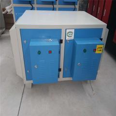 静电式等离子废气处理厂家批发