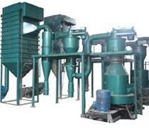 供应:气流微粉磨/微粉磨/超细磨粉机
