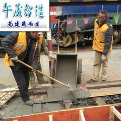 混凝土路面裂缝修补料