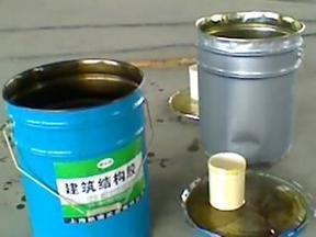 灌注胶,上海灌注胶价格,灌注胶厂家,上海包钢加固灌注胶施工