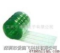 PVC软门帘,PVC门帘,PVC条纹门帘,PVC平面门帘