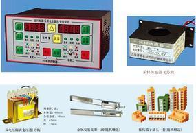 电机控制器 QF-xx  QB-xx