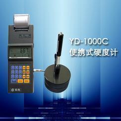 YD-1000B便携式硬度计