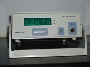 2511數字式直流低電阻