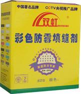 彩色防霉填缝剂/防水材料十大品牌