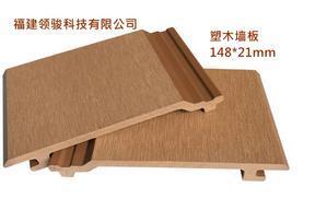 木塑墙板外墙装饰挂板扣板福建塑木墙板