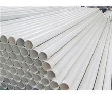 内蒙古赤峰饮水用硬聚氯乙烯PVC给水管200*0.63mpa