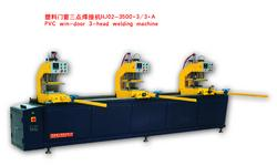 塑钢门窗设备(三位焊机) - 济南海大机器有限公司