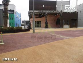 彩色透水混凝土 停车场透水地坪